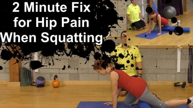 2 Minute Fix for Hip Pain When Squatting